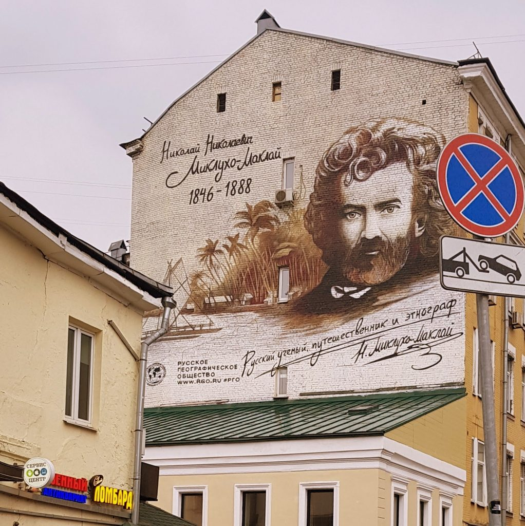 Drawing on a building in Moscow